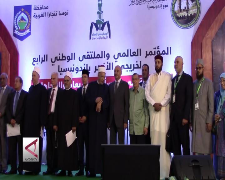 Alumni  Al-Azhar  Bahas Kerukunan Beragama