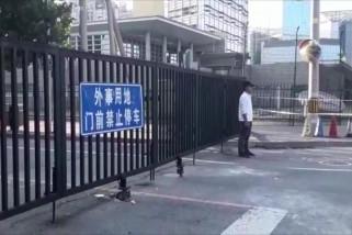 Bom meledak di luar gedung Kedubes AS di Bejing