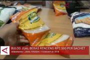 Video - Bulog Jateng jual Beras Renceng Rp2.500 per sachet