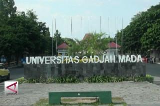 UGM bebaskan uang kuliah mahasiswa Lombok dan Sulteng