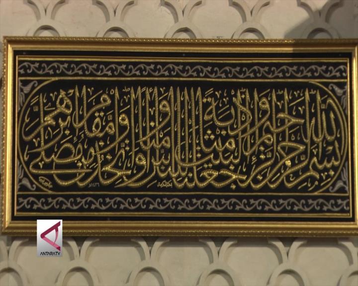 Kiswah dari Raja Salman Dipajang di Masjid Istiqlal