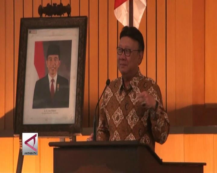Pelantikan Gubernur DIY Bisa Dilakukan di Yogyakarta dan Jakarta