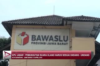 KPU Jabar : pemungutan suara ulang harus sesuai undang-undang