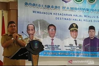 ANTARA TV - Gubernur Minta Kades Sukseskan Pemilu 2019