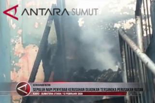 Sepuluh napi penyebab kerusuhan Rutan di Kabanjahe dijadikan tersangka