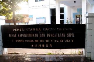 OTT pungli enam pegawai Disdukcapil Kabupaten Cirebon