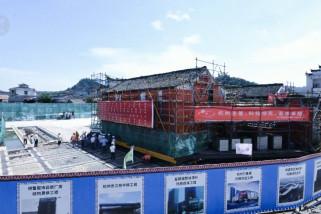 Rumah kuno di Zhejiang digeser 55 meter dalam 9 hari