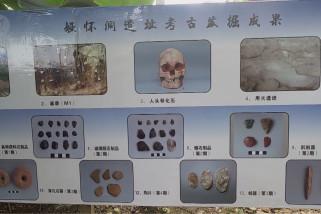 Tengkorak manusia berusia 16.000 tahun ditemukan di China selatan