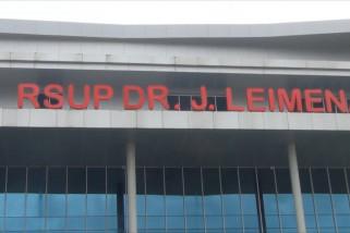RSUP J Leimena Ambon siapkan 30 tempat tidur untukpasien COVID-19
