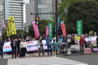 Warga Jepang protes keputusan pemerintah buang air limbah radioaktif ke laut