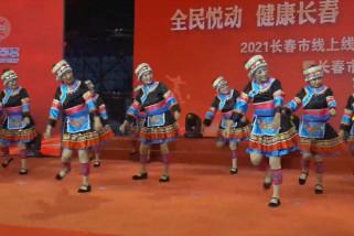 Program fitness for alldimulai di Kota Changchun, China timur laut
