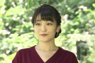 Putri Jepang Mako rayakan ultah kekaisaran terakhirnya
